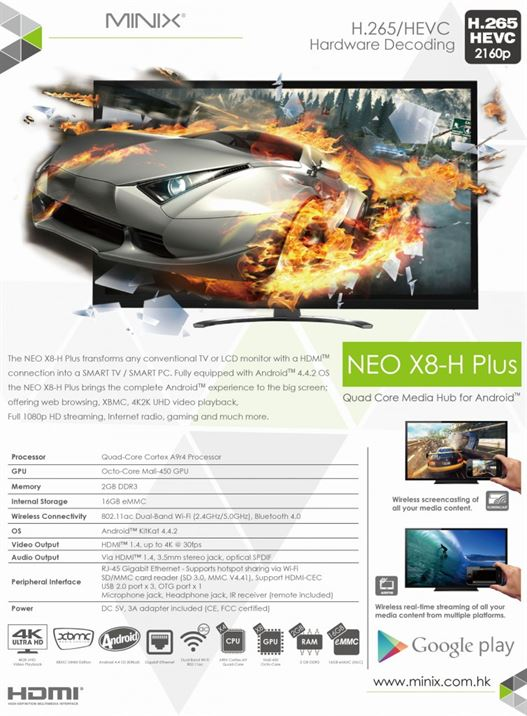 NEO X8-H Plus - Leaflet (1)