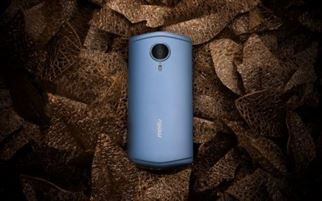 Meitu T8, il selfie phone con intelligenza artificiale